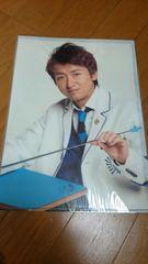 嵐★大野智のクリアファイル2012