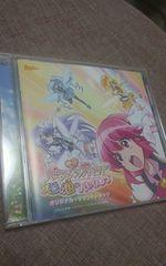 映画・ハピネスチャージプリキュア サウンドトラック