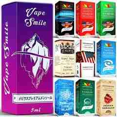 電子タバコ リキッド 10本 たばこフレーバーセット