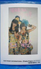 ハロショ2009ラリーキャンペーン・L判1枚/夏焼雅・熊井友理奈