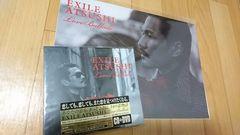 EXILE ATSUSHI「LOVE Ballade」CD+DVD