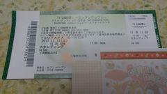 11/11 渋谷区 TSUTAYA O —WEST