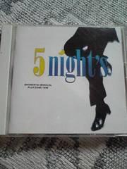少年隊プレゾン'98 5night's