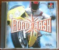 (PS1)ROAD RASH/ロードラッシュ☆洋ゲー♪バカゲー♪バイク♪