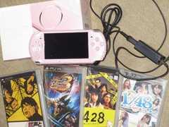PSP-3000ZP本体(ピンク)&ゲームカセット4点セット