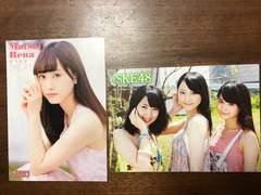 SKE48 松井玲奈 ポストカード 少年マガジン