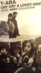 激安!激レア!☆T-ARA/CryCry&Lovery-Dovey限定盤/Blu-ray☆美品!