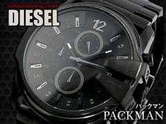 DIESEL クロノグラフ 腕時計 DZ4180