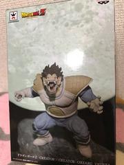 ドラゴンボールZ 大猿ベジータ 特別カラー(レアカラー)ver.
