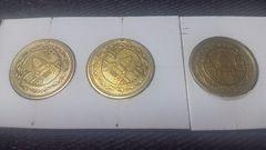 昭和24年 五円硬貨 5円硬貨 国会議事堂 昭和23年(穴無し) 3枚
