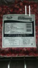 ☆デザートに いちごカット 500g  冷凍