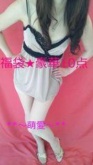 萌愛chan福袋纏め売り/10品/キャミ.下着.スカート.ピタパン等