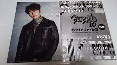 BIGBANG 一番くじ【クリアファイル賞・D-LITE】