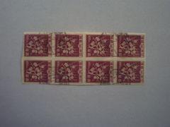 【使用済】弟1次新昭和切手 100円梅花 8枚ブロック