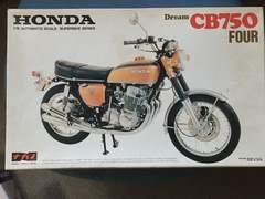 CB750プラモデル