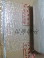 ■新品即決■川上産業■気泡緩衝材■小分け■60cm×6M■プチプチ■