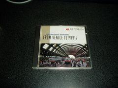 CD[JALジェットストリーム/ベニス発パリ北駅」