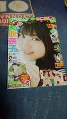HKT48 矢吹奈子 表紙&グラビア