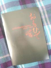 Acid Black Cherry*おもひで 2012~2015*yasu*ABC