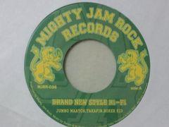 マイティジャムロック MIGHTY JAM ROCK  「BRAND NEW STYLE Hi-Fi」