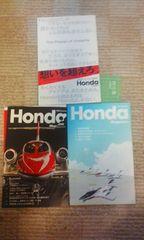 Honda Magazine 3冊♪