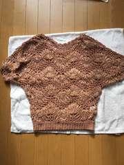 送料込み✨イング手編み風半袖ニット✨