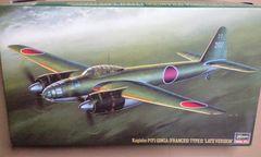 1/72 ハセガワ 日本海軍 陸上爆撃機 銀河11型 後期生産型
