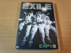 EXILE DVD「EXPV3」CD付●