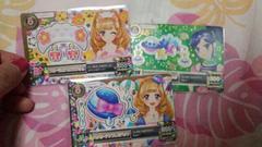 アイカツ☆2014年第4弾☆Nアクセサリーカード3枚セット即決!!