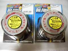 (70H)GL400GL500DAYTONA新品オイルフィルター