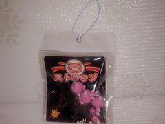 いたずらぐまのグル〜ミ〜 グルーミー 3連ストラップ ピンク 森チャック 未開封品