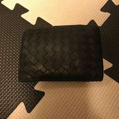 ボッテガヴェネタ黒財布