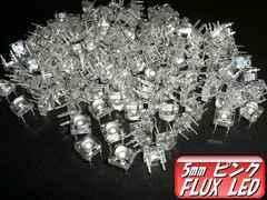 5mmFLUX LED/ピンク/50個/自作電球