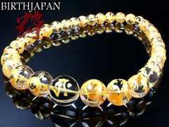 オラオラ系金龍&大梵字水晶数珠ネックレス/バン未申