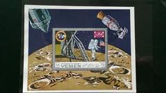 人類初月面着陸《アポロ11号》イエメン発行小型シートFDC �A