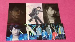 嵐 DIGITALIAN LIVE TOUR 2014 パンフミニチュアステッカー �D枚セット 櫻井翔