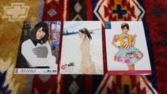 AKB48横山由依☆公式生写真〜まとめ売り9枚セット!�A