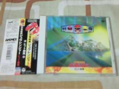 CD 恐竜戦隊ジュウレンジャー ヒット曲集
