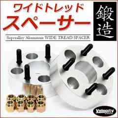 ★ワイドトレッドスペーサー 40mm PCD114.3 5穴 P1.5【SP40-H】