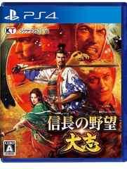 ★信長の野望・大志 - PS4 即決!
