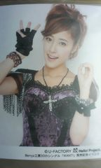 「WANT!」発券記念イベント・コレクション写真 L判1枚/夏焼雅