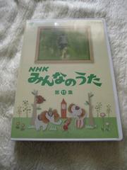 NHK みんなのうた『第11集』WAになっておどろうさとうきび畑