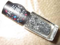 未開封☆ネイルホリックパーティーフレーク(SV026)マニキュア