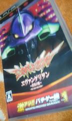 PSP☆パチスロ エヴァンゲリヲン〜真実の翼〜☆