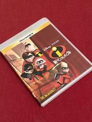 【即決】ディズニー「Mr.インクレディブル」(※DVDのみ)
