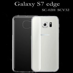 Galaxy S7 edge SC-02H / SCV33 TPUクリアケース