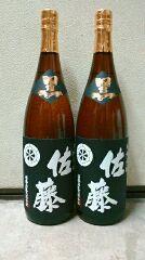 芋焼酎 佐藤 黒麹1800ml 2本セット