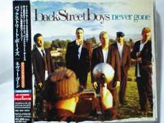 オマケ付!激レア貴重!初回限定CD+DVD付 バックストリートボーイズ「NEVER GONE」