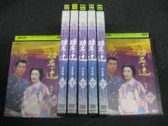 ● 功名が辻 完全版 7本組 仲間由紀恵、上川隆也