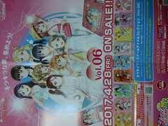 ラブライブ!サンシャイン!! スクールアイドルコレクション宣伝ポスター